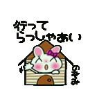 ちょ~便利![のぞみ]のスタンプ!(個別スタンプ:05)
