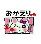 ちょ~便利![のぞみ]のスタンプ!(個別スタンプ:07)