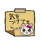 ちょ~便利![のぞみ]のスタンプ!(個別スタンプ:09)