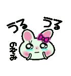 ちょ~便利![のぞみ]のスタンプ!(個別スタンプ:20)