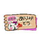 ちょ~便利![のぞみ]のスタンプ!(個別スタンプ:27)