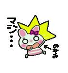 ちょ~便利![のぞみ]のスタンプ!(個別スタンプ:31)