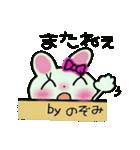 ちょ~便利![のぞみ]のスタンプ!(個別スタンプ:39)
