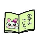 ちょ~便利![のぞみ]のスタンプ!(個別スタンプ:40)