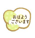 ☆アンティーク&ナチュラル☆丁寧敬語ver☆(個別スタンプ:1)