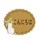☆アンティーク&ナチュラル☆丁寧敬語ver☆(個別スタンプ:2)