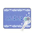 ☆アンティーク&ナチュラル☆丁寧敬語ver☆(個別スタンプ:3)
