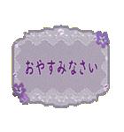 ☆アンティーク&ナチュラル☆丁寧敬語ver☆(個別スタンプ:4)