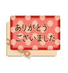☆アンティーク&ナチュラル☆丁寧敬語ver☆(個別スタンプ:6)