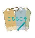 ☆アンティーク&ナチュラル☆丁寧敬語ver☆(個別スタンプ:7)