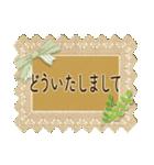 ☆アンティーク&ナチュラル☆丁寧敬語ver☆(個別スタンプ:8)