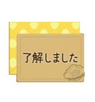 ☆アンティーク&ナチュラル☆丁寧敬語ver☆(個別スタンプ:9)