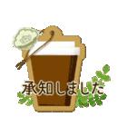 ☆アンティーク&ナチュラル☆丁寧敬語ver☆(個別スタンプ:11)