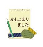 ☆アンティーク&ナチュラル☆丁寧敬語ver☆(個別スタンプ:12)