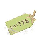 ☆アンティーク&ナチュラル☆丁寧敬語ver☆(個別スタンプ:13)