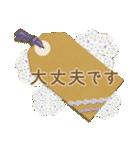 ☆アンティーク&ナチュラル☆丁寧敬語ver☆(個別スタンプ:14)