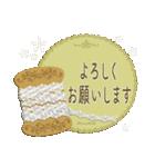 ☆アンティーク&ナチュラル☆丁寧敬語ver☆(個別スタンプ:15)