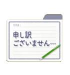 ☆アンティーク&ナチュラル☆丁寧敬語ver☆(個別スタンプ:16)