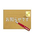 ☆アンティーク&ナチュラル☆丁寧敬語ver☆(個別スタンプ:17)