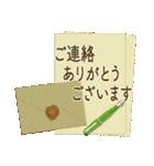 ☆アンティーク&ナチュラル☆丁寧敬語ver☆(個別スタンプ:18)
