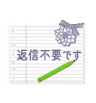 ☆アンティーク&ナチュラル☆丁寧敬語ver☆(個別スタンプ:19)