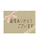 ☆アンティーク&ナチュラル☆丁寧敬語ver☆(個別スタンプ:20)