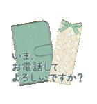 ☆アンティーク&ナチュラル☆丁寧敬語ver☆(個別スタンプ:21)