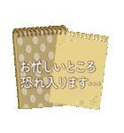 ☆アンティーク&ナチュラル☆丁寧敬語ver☆(個別スタンプ:22)