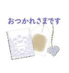 ☆アンティーク&ナチュラル☆丁寧敬語ver☆(個別スタンプ:23)