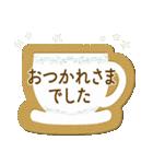 ☆アンティーク&ナチュラル☆丁寧敬語ver☆(個別スタンプ:24)