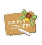 ☆アンティーク&ナチュラル☆丁寧敬語ver☆(個別スタンプ:25)