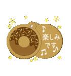 ☆アンティーク&ナチュラル☆丁寧敬語ver☆(個別スタンプ:26)