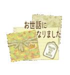 ☆アンティーク&ナチュラル☆丁寧敬語ver☆(個別スタンプ:27)