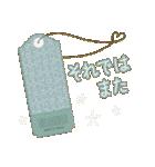 ☆アンティーク&ナチュラル☆丁寧敬語ver☆(個別スタンプ:28)