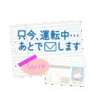 ☆アンティーク&ナチュラル☆丁寧敬語ver☆(個別スタンプ:29)