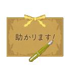 ☆アンティーク&ナチュラル☆丁寧敬語ver☆(個別スタンプ:31)