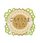 ☆アンティーク&ナチュラル☆丁寧敬語ver☆(個別スタンプ:32)