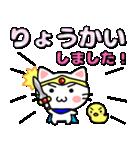 どうぶつファンタジー! 敬語編!(個別スタンプ:01)
