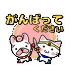 どうぶつファンタジー! 敬語編!(個別スタンプ:02)