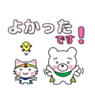 どうぶつファンタジー! 敬語編!(個別スタンプ:04)