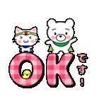 どうぶつファンタジー! 敬語編!(個別スタンプ:07)