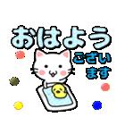 どうぶつファンタジー! 敬語編!(個別スタンプ:09)