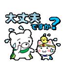 どうぶつファンタジー! 敬語編!(個別スタンプ:18)