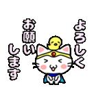 どうぶつファンタジー! 敬語編!(個別スタンプ:20)