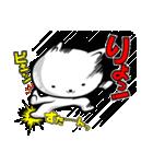 超せっかちなネコさん(個別スタンプ:01)