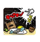 超せっかちなネコさん(個別スタンプ:08)