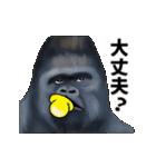 動く!ゴリラごりらⅡ(個別スタンプ:6)