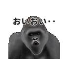 動く!ゴリラごりらⅡ(個別スタンプ:10)