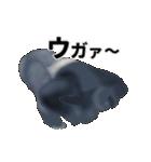 動く!ゴリラごりらⅡ(個別スタンプ:15)
