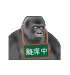 動く!ゴリラごりらⅡ(個別スタンプ:23)